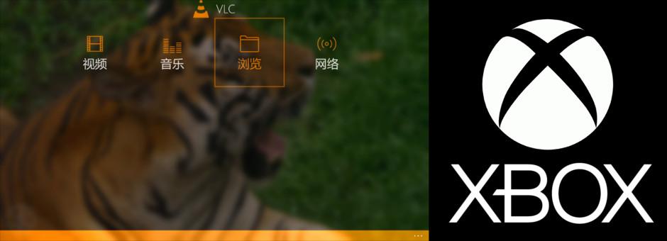 VLC 3 0 Vetinari - VideoLAN